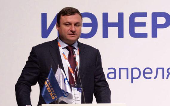 Андрей Рудской выступил на конференции энергетиков в «Экспофоруме»