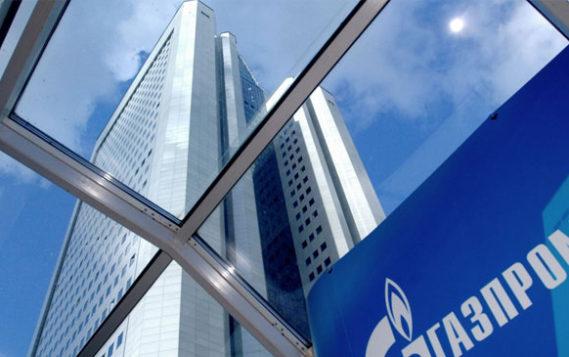 «Газпром» зарезервировал всю сумму штрафа по контракту с «Нафтогазом»