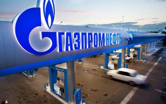 «Газпром нефть» ищет инновации в GenerationS