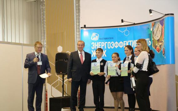 С 23 по 26 мая в Иркутске пройдёт 21-я выставка «Энергоэффективность. ЖКХ»
