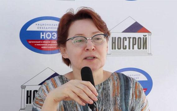 Булгакова Ирина Александровна на Конференции «Финансирование проектов по энергосбережению и ВИЭ»