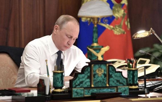 О национальных целях и стратегических задачах развития Российской Федерации