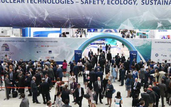 Международный форум по атомной энергетике «Атомэкспо» открылся в Сочи
