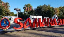 Электроснабжение в Самаре во время Чемпионата мира по футболу будет под контролем.