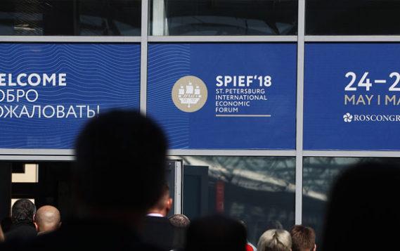 Новые точки роста и роль России в глобальной экономике станут основными темами ПМЭФ-2018