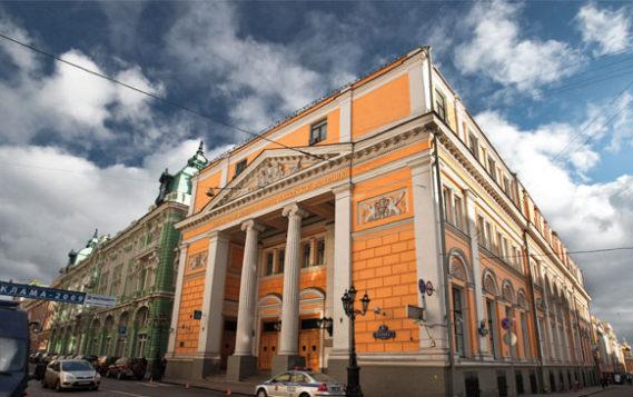 ТПП РФ поддерживает Пятую Конференцию «Финансирование проектов по энергосбережению и ВИЭ в России и странах СНГ»