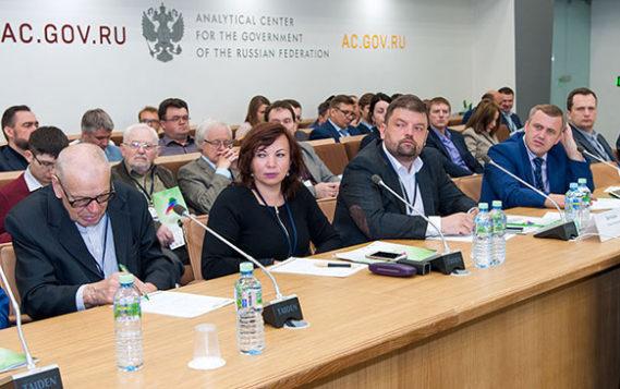 Конференция «Финансирование проектов по энергосбережению и ВИЭ» начнет работу уже через неделю