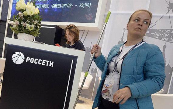 «Россети» заплатят акционерам лишь 2 млрд рублей