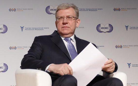 Кудрин выступил против повышения НДС