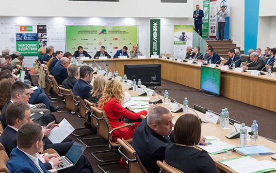 Ханты-Мансийск на V Международной Конференции «Финансирование проектов по энергосбережению и ВИЭ»