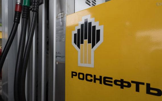 Эксперты советуют покупать акции «Роснефти»