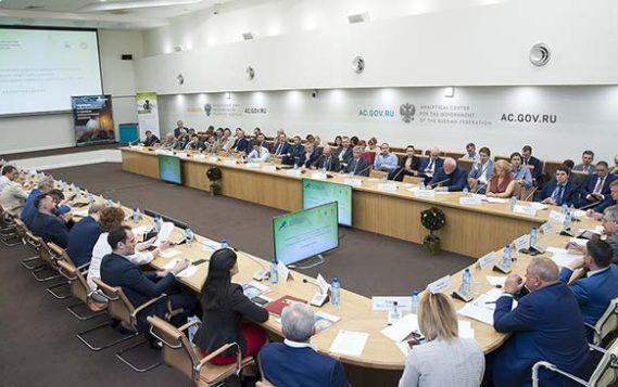 В Москве состоялась V Международная Конференция «Финансирование проектов по энергосбережению и ВИЭ»
