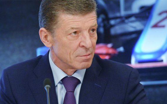 Медведев предложил назначить Козака на пост вице-премьера по энергетике и промышленности