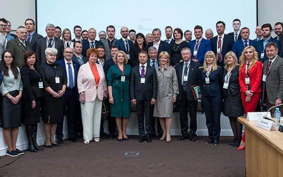 3-я Всероссийская конференция «Развитие распределенной энергетики в России»