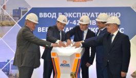 ФСК в ближайшее время рассчитывает завершить переговоры о продаже акций «Интер РАО»