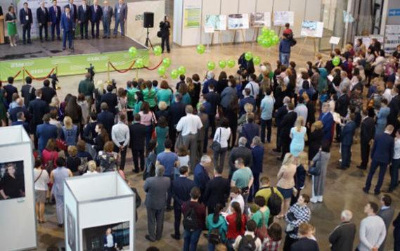 В Уфе состоялись Международный Экологический Форум  и  специализированная выставка «Экология. Технологии. Жизнь»