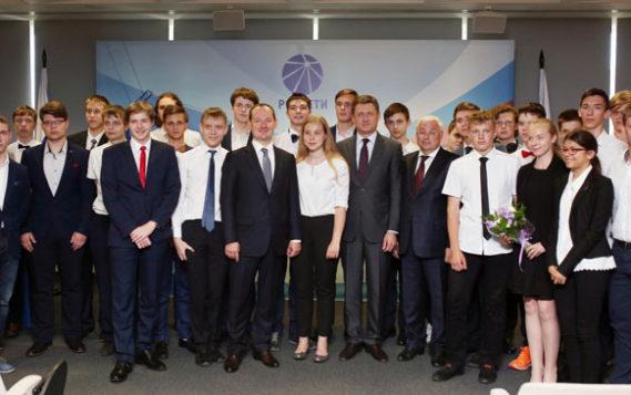 В Москве состоялось награждение победителей всероссийской олимпиады в области энергетики