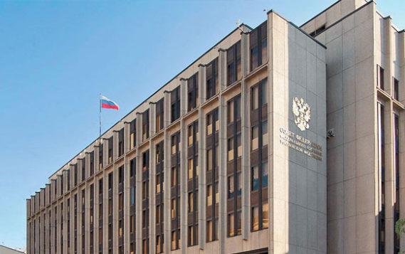 Совет Федерации призвал совершенствовать механизмы привлечения инвестиций в крупные инфраструктурные проекты в Арктике