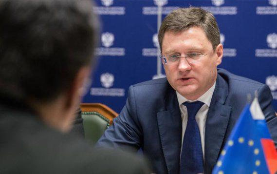Новак рассказал о влиянии взыскания с «Газпрома» на работу Украины с РФ