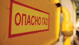 Россия, Украина и ЕК начинают обсуждать транзит газа после 2019 года