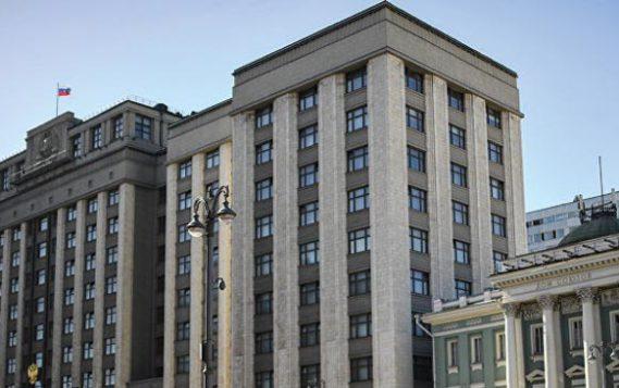 В Госдуму внесли проекты о международном сотрудничестве регионов