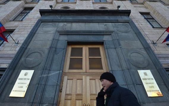 Подготовка доклада о повышении энергоэффективности в РФ перешла МЭР от минэнерго