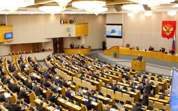 Госдума приняла пакет законов о налоговом маневре в нефтяной отрасли