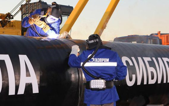 Первая очередь газопровода «Сила Сибири» готова на 90,5%