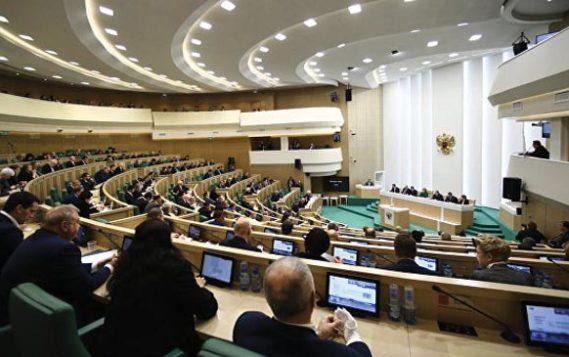 Совет по развитию цифровой экономики при Совфеде соберется 1 августа
