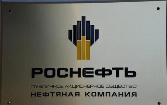 Акции «Роснефти» могут стать самыми привлекательными бумагами среди всего российского ТЭКа
