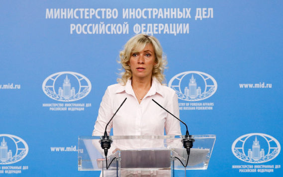 Захарова: новые санкции ЕС в отношении России направлены против жителей Крыма