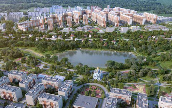Начал работу московский областной форум «Эффективный регион»
