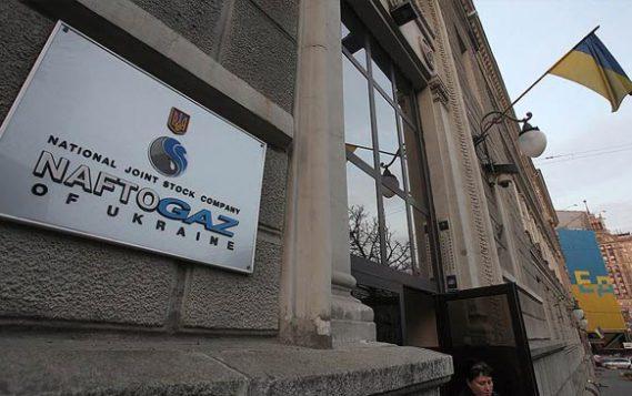«Нафтогаз» подал новый иск против «Газпрома» на $11,6 млрд