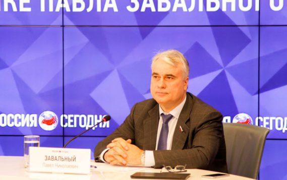 Павел Завальный: «Если мы развиваем рыночную экономику, нужно действовать последовательно до конца»