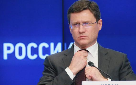 Россия получила право на проведение 25-го Мирового энергетического конгресса в 2022 году в Санкт-Петербурге