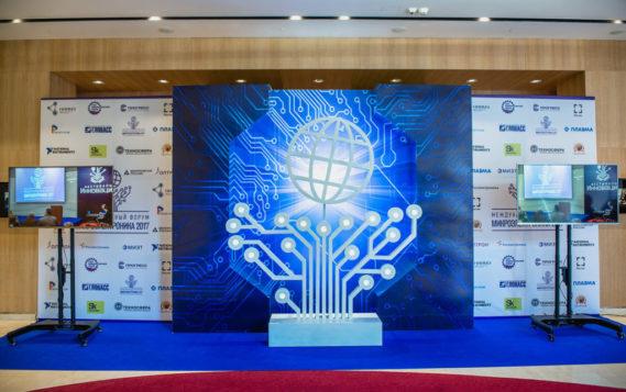 В.М. Исаев: «На Форуме «Микроэлектроника» мы год за годом создаем команду единомышленников»