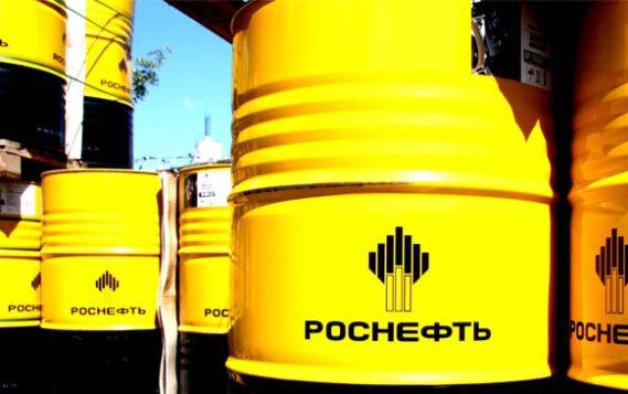 Прогноз результатов «Роснефти» за II кв по МСФО: чистая прибыль выросла более чем в 2 раза К/К