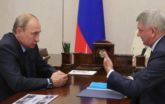 В Воронежской области создадут особую экономическую зону