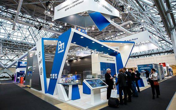РЭП Холдинг впервые примет участие на Российском энергетическом форуме