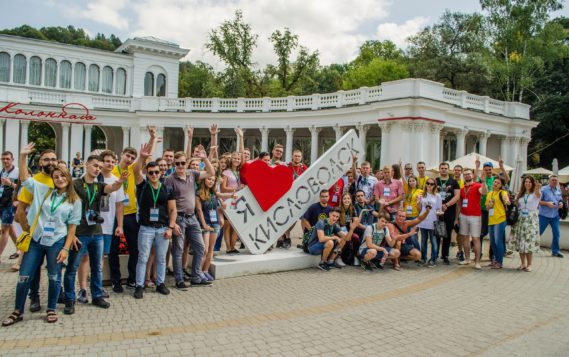 Форум «Энергия молодости» при поддержке Минэнерго России пройдет в Кисловодске