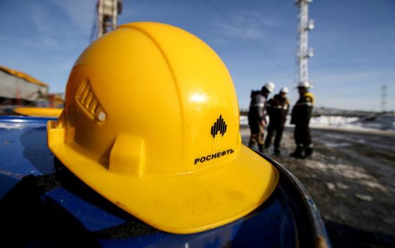 Роснефть попросила льготы при разработке сибирских месторождений