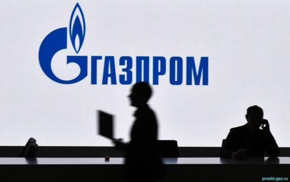 «Газпром» планирует добиться пересмотра решения шведского суда об активах