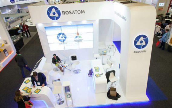 Росатом и Якутия построят АЭС малой мощности
