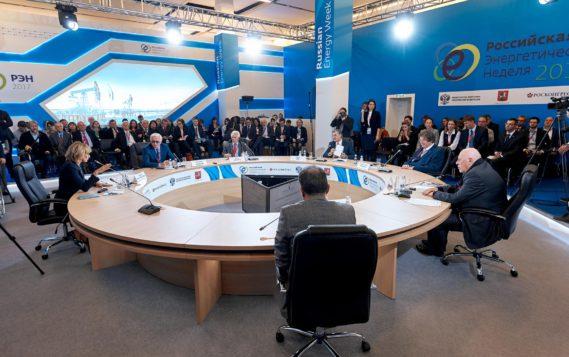 РЭН – 2018: Эксперты «Глобальной энергии» рассмотрят три фактора устойчивого развития энергетики будущего