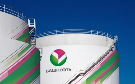 «Башнефть» планирует проекты в сфере нефтепереработки и нефтехимии