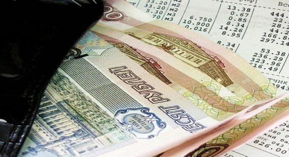Правительство утвердило схему индексации тарифов ЖКХ