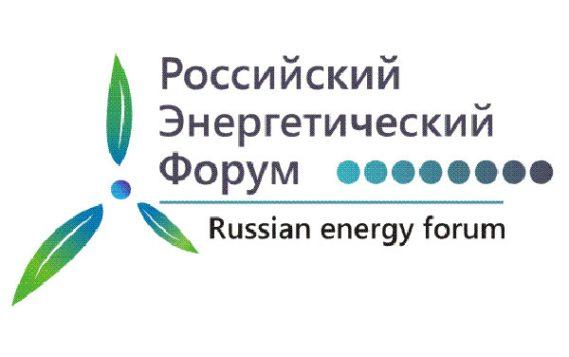 В Уфе идет подготовка к энергетическому форуму
