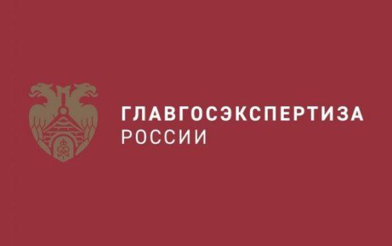 Возле Калининграда строится новая электростанция