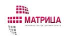 Заявку на участие в выставке «Энергетика Урала» подала компания «Матрица» из Москвы.