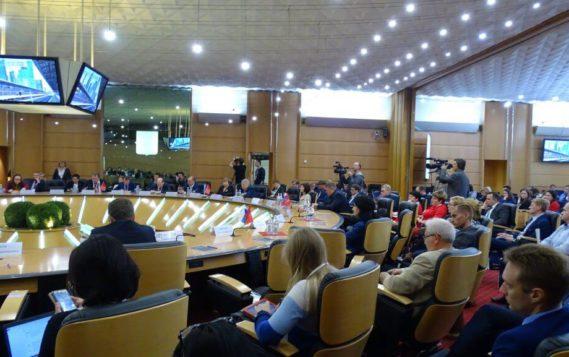 VIII Межведомственный круглый стол по координации взаимодействия органов власти субъектов РФ и бизнеса в области обращения с отходами